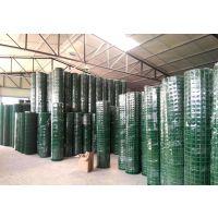 养殖包塑铁丝网厂家直供浸塑荷兰网