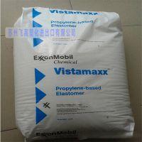 POE/埃克森美孚/9061 增韧剂 阻燃级 尼龙增韧剂 通用机塑胶原料