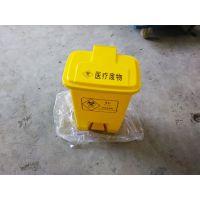 供应医院垃圾桶 医疗废物箱 卫生所 诊所脚踏垃圾桶 黄颜色垃圾箱