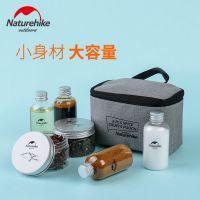 NH户外调料瓶套装野炊用品调味瓶罐调料罐调料盒组合便携烧烤用具