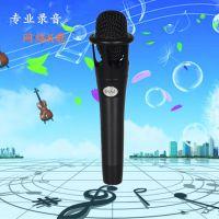 厂家直销e300手持电容麦 手机声卡麦克风 全民K歌电容话筒可批发
