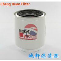 销售WF2075滤芯/液压滤芯 机/柴油滤芯 空气滤芯