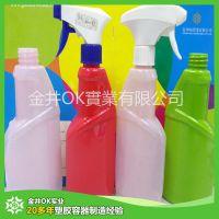 深圳厂家直销化妆喷雾瓶 枪式喷雾瓶 清洁剂瓶 透明塑料瓶