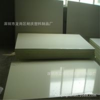 厂家生产各种PP塑料片材 防潮耐磨PP板材 环保无毒PP材料