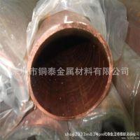 厂家供应优质耐腐蚀紫铜管 厚壁紫铜管多少钱一公斤