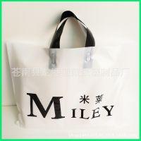 服装塑料袋定制女装袋图文广告袋童装包装袋手机袋子可印logo