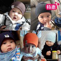 jdy6-12个月冬季女宝宝婴儿帽子秋冬0-1-2-3岁半儿童男童毛线帽子