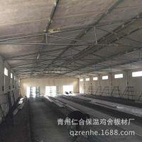 本厂生产销售 大棚保温鸡舍板材 可订做 玻璃钢板材