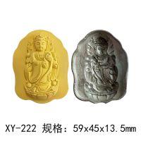 车挂观音 超声波雕刻牌子 超声波玉石雕刻钢模 香牌磨具 XY-222