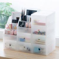 手账胶带文具抽屉式收纳盒磨砂整理化妆品首饰桌面塑料收纳柜