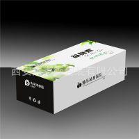抽屉式纸盒 350g白卡纸彩盒黑色底托礼品外包装 厂家直供精美包装