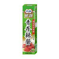 百利 青芥辣酱43g 配海鲜 芥末 芥辣酱 寿司料理