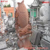 供应石雕鱼 晚霞红喷水鱼 大型喷泉雕塑挂件 室外装饰石雕摆件