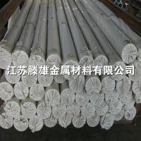 供应优质6061铝棒铝合金棒 高强度高性能可加工铝
