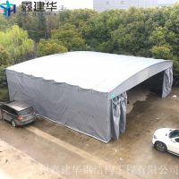 泰州推拉蓬专业定做 大型仓库帐篷 移动伸缩雨棚布遮阳棚车棚