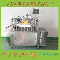 长治市虎越包装机械(图),半自动液体灌装机,常压灌装机