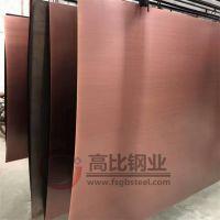 拉丝红铜不锈钢镀铜厂家/销售高端发黑红铜不锈钢板价格