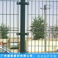三亚高速公路护栏网 绿化带铁丝网价格 双边丝护栏网生产厂家