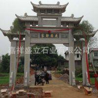 供应寺庙仿古牌楼厂家 三门景区村庄入口石牌坊