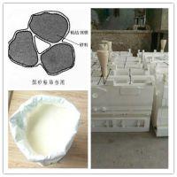 水基消失模涂料粘接剂阿尔法淀粉用途
