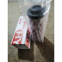 0660R020BN4HC贺德克滤芯液压油滤芯外贸产品