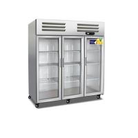 美厨大三门风冷陈列柜 AES1.6G3三门冷藏保鲜柜 茶叶柜 饮料陈列柜