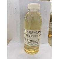 环保碳氢脱水添加剂T-100