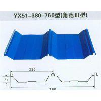 上海新之杰寄送YX51-380-760彩钢瓦样品必干这件事儿