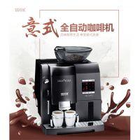 北京伟嘉(WIK) 全自动咖啡机 9751G磨豆粉两用 咖啡机售后维修
