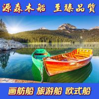 一头尖欧式木船景观船手划船观光船情侣摄影道具船装饰船
