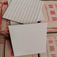 北京机电公司采购耐酸砖 优质防腐耐酸瓷砖1