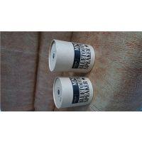 化纤纸罐-纸罐-圆冠包装专业定制