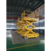 厂家供应行走式充电移动式液压升降平台