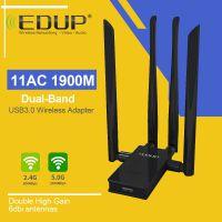 edup无线网卡大功率千兆双频usb台式机笔记本wifi信号接收发射器