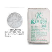 河南供应优质广西K牌滑石粉400目涂料用滑石粉