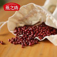 厂家红豆直销 珍珠红小豆低价 招商红豆福利