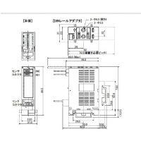 日本三菱anywire模块A40SB-04US 端子台