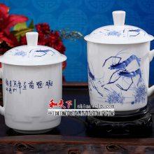 陶瓷茶杯定制价格手绘陶瓷杯子生产厂家陶瓷茶杯图片