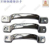 高端304不锈钢精铸拉手 重型拉手 米思米不锈钢精铸拉手提手