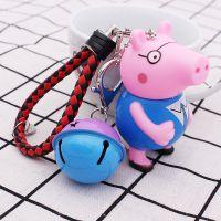 小猪佩奇社会人钥匙扣挂件可爱猪猪挂件车挂饰包包配饰皮绳铃铛
