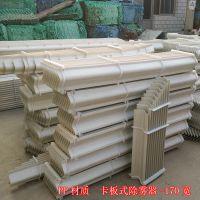 耐高温的PP材质折流板除雾器安丘包头哪里有卖的 河北华强