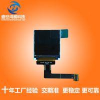 工厂定制1.22寸方屏液晶显示模块 lcm模块 lcm触摸液晶屏模块