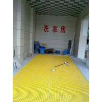 厂家供应 洗车房玻璃钢格栅 地沟板格栅 平台搭建格栅