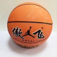 批发   儿童篮球5号小学生橘色橡胶篮球  青少年 小学生 儿童用球