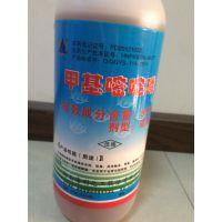低毒杀虫剂甲级嘧啶磷