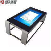 鑫飞XF-GG55CV 55寸欧式智能触摸茶几液晶显示器互动触控高清显示触摸查询游戏一体机