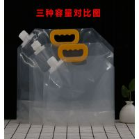啤酒袋透明吸嘴自立袋 一次性果汁袋火锅底料袋豆浆牛奶塑料袋