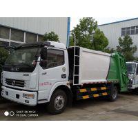 压缩垃圾车厂家直销  东风中小型压缩垃圾车价格