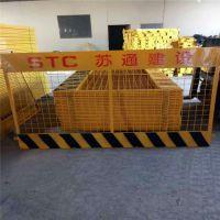 电梯井防护门 升降机安全门 货梯卸料平台防护门