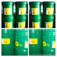 批发BP润滑油 安能高BP Energol CS 100高性能循环系统油 VG100